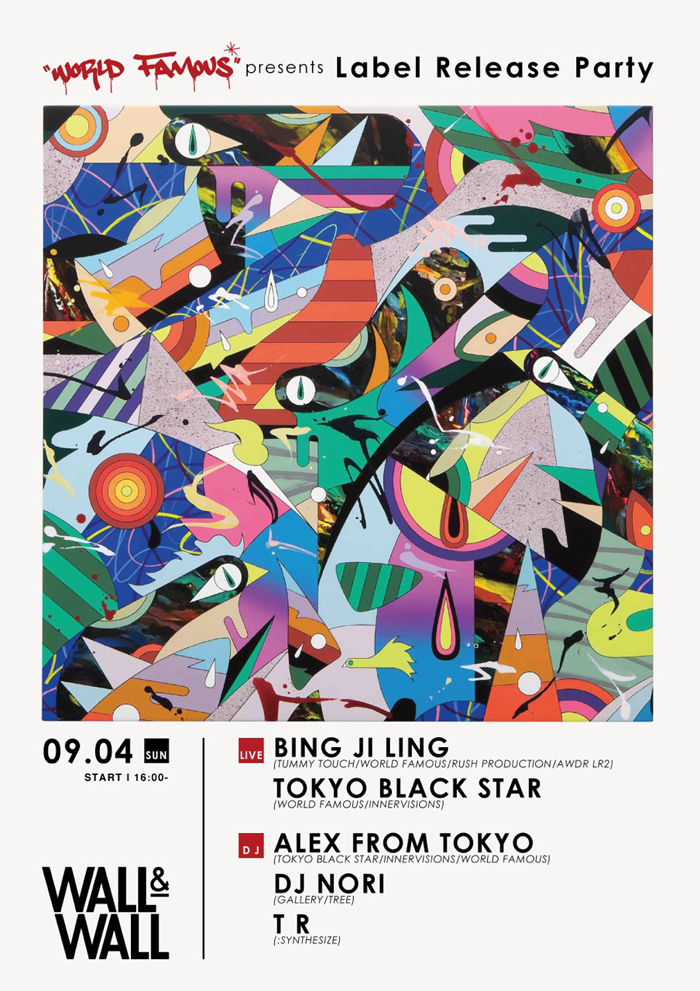 20160902_Worldfamous_Flyer_A5_front