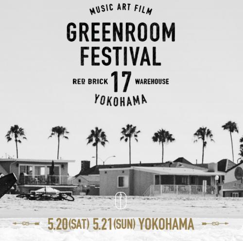 GREENROOM FESTIVAL 17