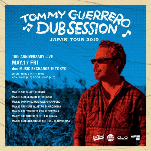 Tommy Guerrero Japan tour 2019