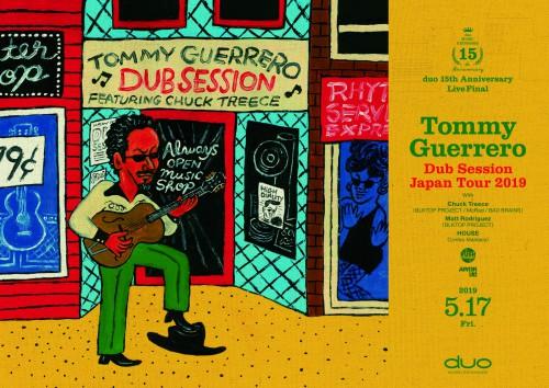 Tommy Guerrero Tokyo Live @ DUO